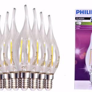 Tunis-materiaux_et_equipement-Ampoules-LED