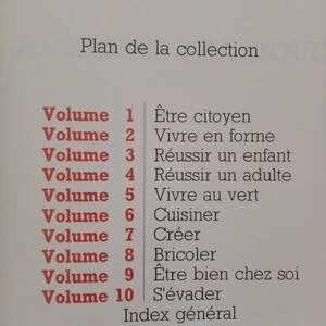 Bizerte-loisirs_et_jeux-Encyclopédie-Pratique-de-la-famille