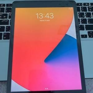 Kairouan-informatique_et_multimedia-iPad-8-10.2