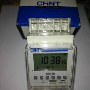 Sousse-materiaux_et_equipement-Horloge-numérique-97224677