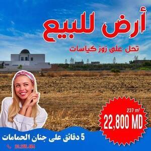 Nabeul-immobilier-A-Vendre-Terrains-237m²