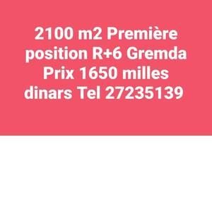 Sfax-immobilier-A-Vendre-Terrains-2100m²
