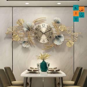 Tunis-maison_et_jardin-Horloge-mural-en-métal