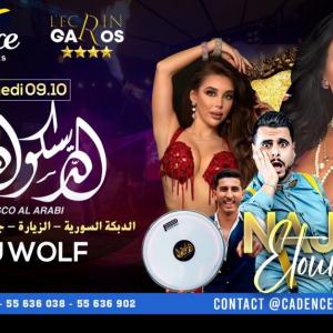 Tunis-loisirs_et_jeux-soirée-hote-ecrin-hammamet