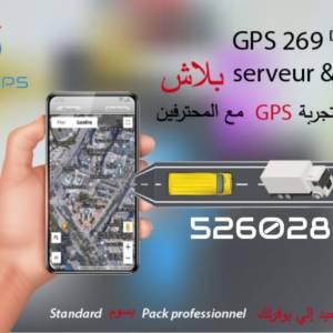 Ariana-vehicules_et_pieces-gps-voiture-tracker