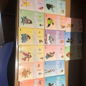 Tunis-loisirs_et_jeux-Manga-dragon-ball-une-collection-du-tome-2-jusqu'à
