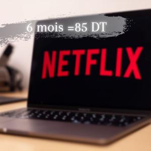 Ben-Arous-loisirs_et_jeux-Des-abonnements-Netflix