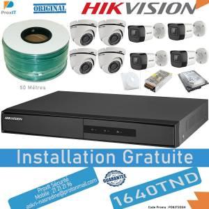 Tunis-informatique_et_multimedia-Pack-Promo-HikVision-DVR-8-Chaine-avec-8-Caméra-2M