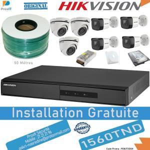 Tunis-informatique_et_multimedia-Pack-Promo-HikVision-DVR-8-Chaine-avec-7-Caméra-2M