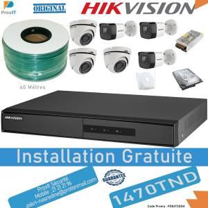 Tunis-informatique_et_multimedia-Pack-Promo-HikVision-DVR-8-Chaine-avec-6-Caméra-2M