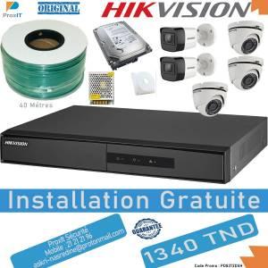 Tunis-informatique_et_multimedia-Pack-Promo-HikVision-DVR-8-Chaine-avec-5-Caméra-2M