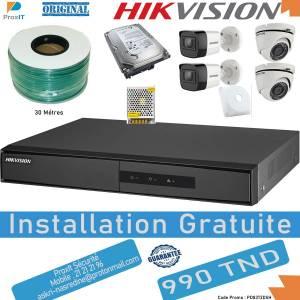 Tunis-informatique_et_multimedia-Pack-Promo-HikVision-DVR-4-Chaine-avec-4-Caméra-2M
