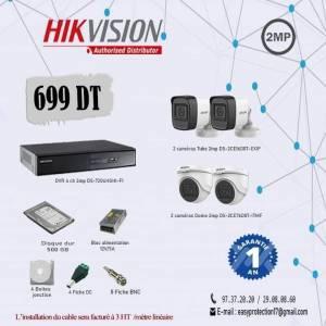 Nabeul-informatique_et_multimedia-Kit-caméras-de-surveillance-Hikvision-ORIGINAL