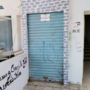 Sfax-immobilier-A-louer-boutique-à-route-de-gremda-km-6.5