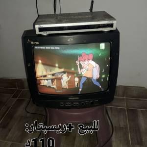 Sidi-Bouzid-informatique_et_multimedia-à-vendre-:TV-SAMSUNG-+récepteur-numérique-(-SKYMA