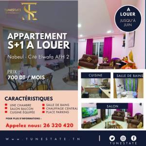 Nabeul-immobilier-A-Louer-Appartements-Meublé-1-Pièces