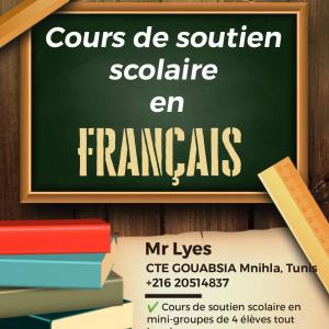 Ariana-emploi_et_services-Cours-de-français
