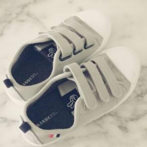Tunis-bebe_et_enfant-Chaussures-enfant